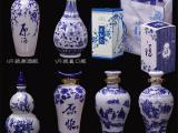景德镇陶瓷酒瓶1斤-2斤3斤-5斤-10斤厂家批发
