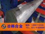 GH32高温合金耐腐蚀高温合金板GH32圆棒品质保证厂家直销