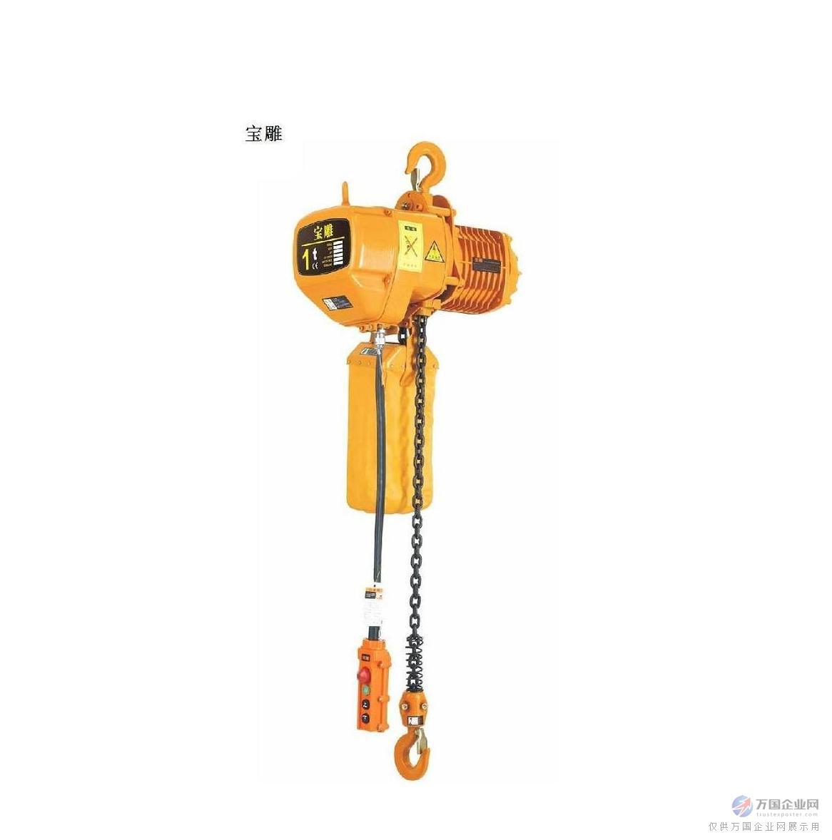1吨3米电动葫芦 挂钩式 宝雕现货 威龙起重 链条式 3米6米9米15米20米30米等 清苑县威龙起重机械有限公司  单链电动葫芦 型号:HHBB01-01 环链电动葫芦,在车间起吊设备中经常用到。环链电动葫芦是起重葫芦的一种。一般会安装在天车上,或者是龙门架(吊)上,该设备的重量很轻,而且体积比较小,使用起来非常方便。适用范围码头、工厂、矿场。为了让人们了解更多,让我为大家详细介绍一下环链电动葫芦的情况吧。 使用方法:起重工作一结束,就应技术切断电源,使用过程中如果出现故障,不能再继续工作,要立刻切断电