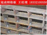 对插钢格栅板厂家直销对插钢格板价格【冠成】