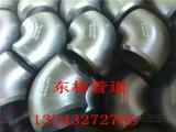 12Cr1MoV合金弯头生产厂家