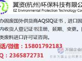 废金属国内收货人登记证书延期|换证申请|有效期即将到期