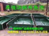 养殖帆布鱼池 帆布水池 帆布储水池厂家