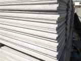发泡轻质隔墙板|轻质墙板价格