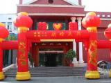 婚庆拱门怎么摆放才能增添喜庆气氛