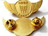 锌合金胸章设计家制作工厂找可以设计制作胸牌胸徽的厂家