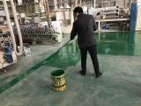 海门纳米油性固化剂厂家 解决地面灰尘1分钟