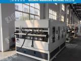 1050型树脂瓦设备 ASA塑料琉璃瓦机器 仿古竹节瓦设备