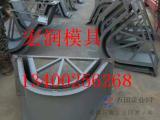 U型排水槽钢模具大全