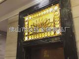 酒店CAD定制玫瑰金不锈钢隔断屏风制品