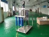 玻璃水设备厂家 玻璃水设备德润恩