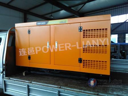 40kw柴油发电机详细报价价格