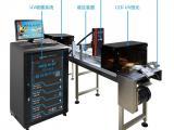 溶剂型喷码机 批发印刷溶剂型印刷设备