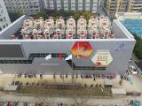 九路泊车模块式垂直循环立体车库 打造智能立体停车场
