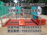 2017建筑工地环保机械设备工程洗车机洗车台滚轴式洗轮机