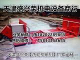 天津滚轴式洗轮机厂家优质产品供应各建筑工地洗车机