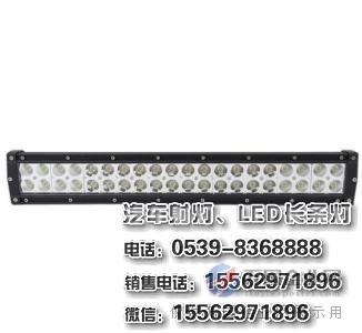 灯具由光源腔,电器箱和接线腔构成,经久耐用之优点.,安装维护方便