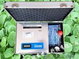 供应 植物营养测定仪/植株氮磷钾分析仪/微量元素测量仪
