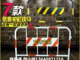 深圳定制铁马护栏 移动铁马安装法 铁马护栏厂价直销