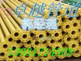 环氧树脂消防钢管