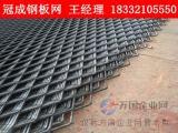 重型钢板网厂家生产重型钢板网注意事项【冠成】