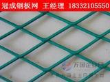 防护用菱形钢板网/菱形钢板网防护网厂家/冠成