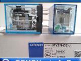 欧姆龙继电器OMRON小八脚继电器MY2N-GS