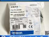 正品欧姆龙OMRON光电开关E3Z-T61广州凯纪达