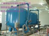 除铁除锰水处理设备
