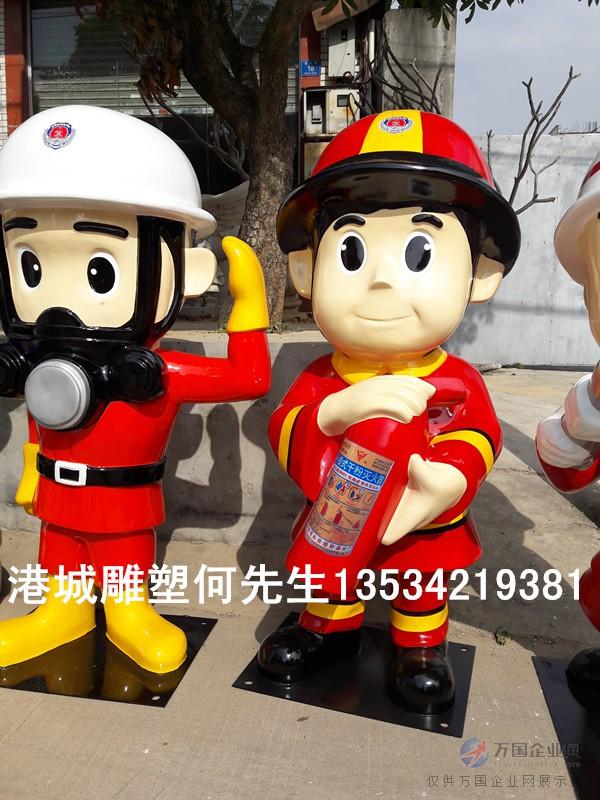 消防员卡通人物雕塑 商场楼盘消防安全造型摆件