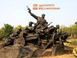 红军战士雕塑,革命战士铜雕塑,人物铜雕,铸铜雕塑厂