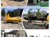 中国军工厂军事模型设计厂家出租军事展出售军事展模型