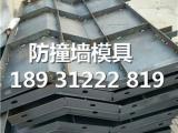 隔离带模具,隔离护栏模具工程