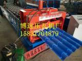 琉璃瓦压瓦机高配置 仿古琉璃瓦压型机屋面工程使用
