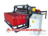 焊网机 徐州迈斯特数控隧道支护网焊网机