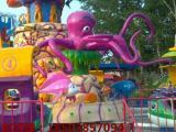 奇趣好玩的游乐设备 海洋世界(海洋岛) 厂家销售