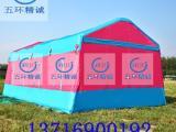 大型婚庆帐篷 婚庆篷房厂家定做喜宴帐篷多少钱 充气大棚