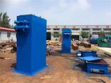 蓝科新品牌单机抽屉式粉碎机除尘PL型可移动式单机除尘器价格图