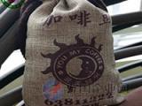 咖啡豆布袋,麻布袋定做,束口咖啡豆袋,厂家直销,样品免费