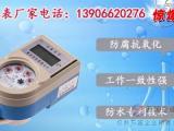 感应式IC卡水表价格-报价多少钱