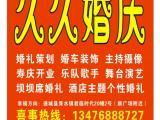 通城县久久婚庆公司5999元浪漫婚礼火热预定中