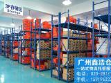 广州电商仓库托管及代发货服务-广州仓库外包