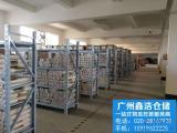 京东仓储外包 鑫浩仓储24小时监控 价格低高效率