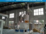 SRL-Z500/1000L高混机上料系统 全自动称量混配线