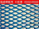钢板网厂家直销浸塑钢板网规格型号【冠成】