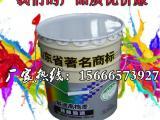 丙烯酸聚氨酯漆价格