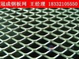 菱形重型钢板网规格@菱形钢板网厂家报价/冠成