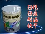 氯化橡胶防腐漆价格