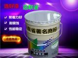 300度有机硅耐高温漆价格