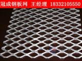 建筑用菱形钢板网片_防滑菱形钢板网片【冠成】